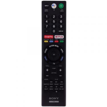 Sony 1-493-452-11 Remote Control; Remote Tr