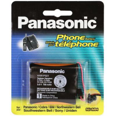Panasonic HHR-P501A Battery-Rechargeable